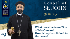 DD #9 What does the term 'Son of Man' mean_How is baptism linked to the cross
